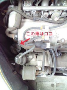エンジンオイルを入れる部分の写真